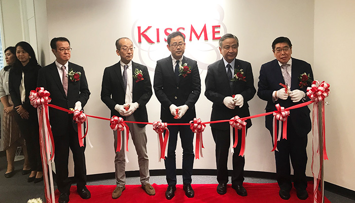 KISSME(THAILAND)Co.,Ltd.設立