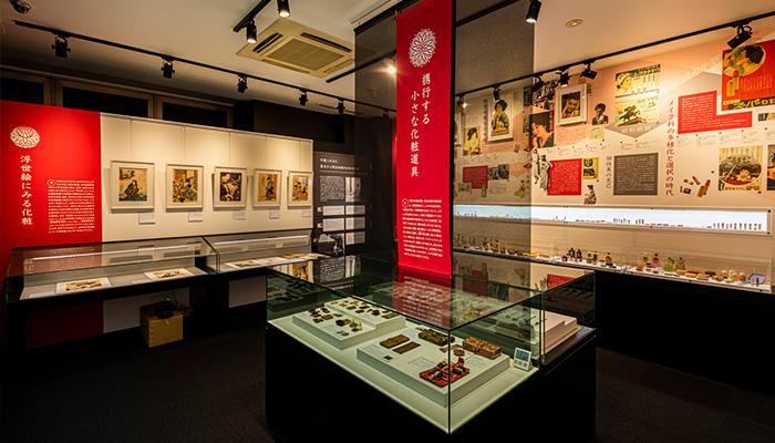 伊勢半本店「紅ミュージアム」がリニューアルオープンしました